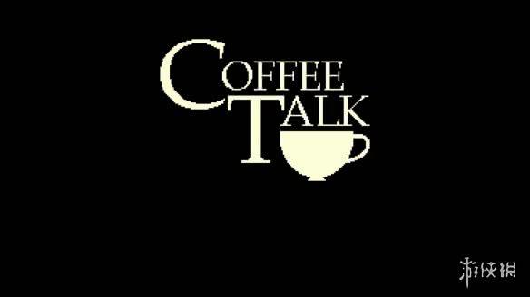 <b>倾听人生故事!《Coffee Talk》发售日公布 支持简中</b>