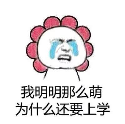<b>搞笑图片:昨天有人说我丑,我当时我就哭了,我很难过</b>