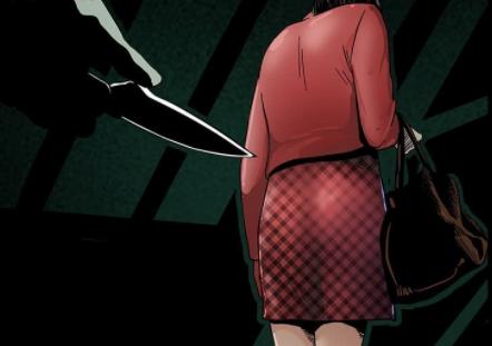 诡案录第205话之《红衣女连环凶杀案》