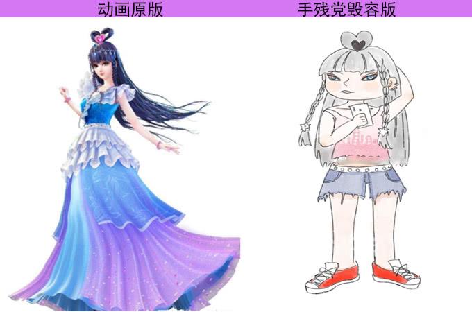 叶罗丽:角色动画版对比手残党毁容作品,冰公主变胖,王默是魔鬼
