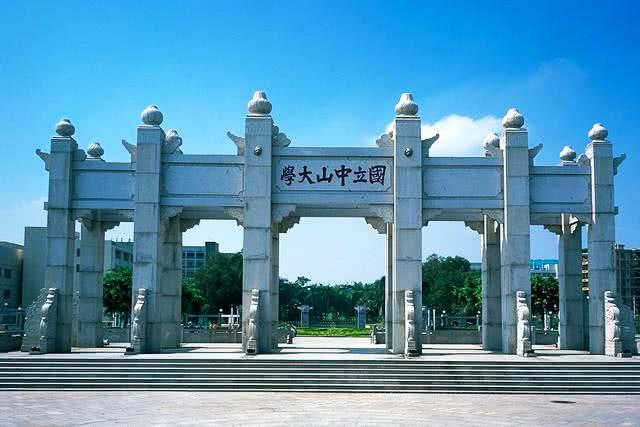"""这所大学高考录取线超过中山大学,华南第一高校已经""""换主""""?"""