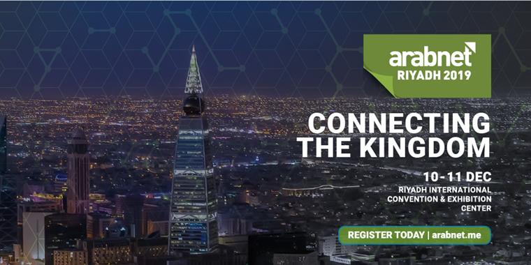第八届Arabnet Riyadh峰会:六大论坛云集业内大咖,透视新数字时代发展