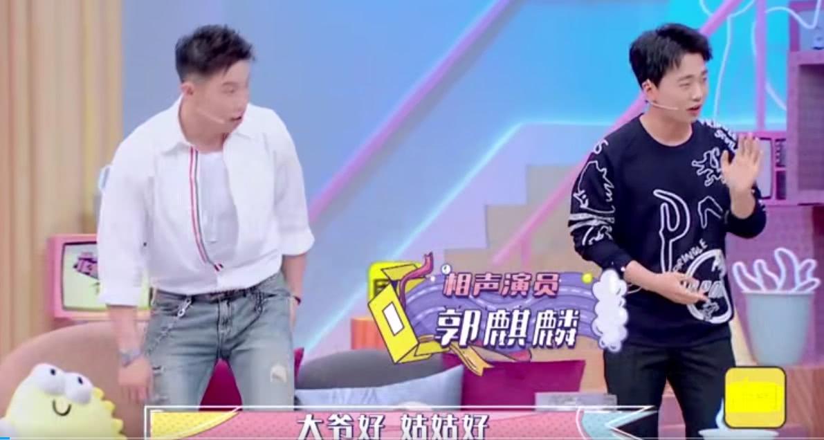 23岁的郭麒麟公开过往恋爱史,郭德纲不过问,对于细节不愿多聊