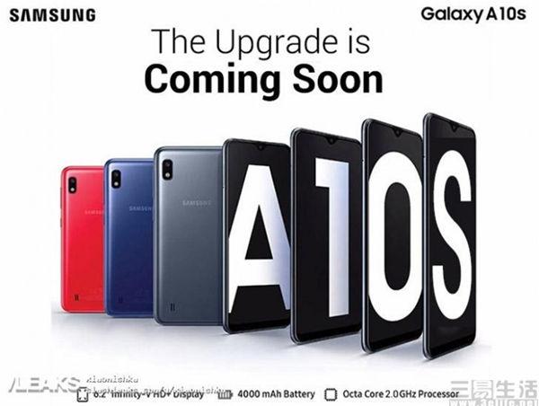 三星Galaxy A10s预热海报现身,或即将上市