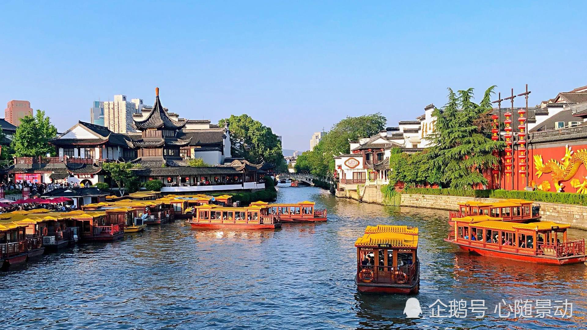 南京最值得去的三个景区,每个景点都值得多去几次!