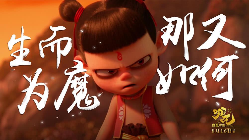 成龙新片将上映,成本高达3.4亿,施瓦辛格实力出演!