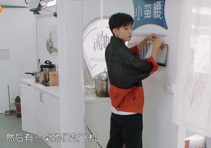 <b>《中餐厅3》杨紫和王俊凯一起卖煎饼,谁是吃货担当?一目了然</b>
