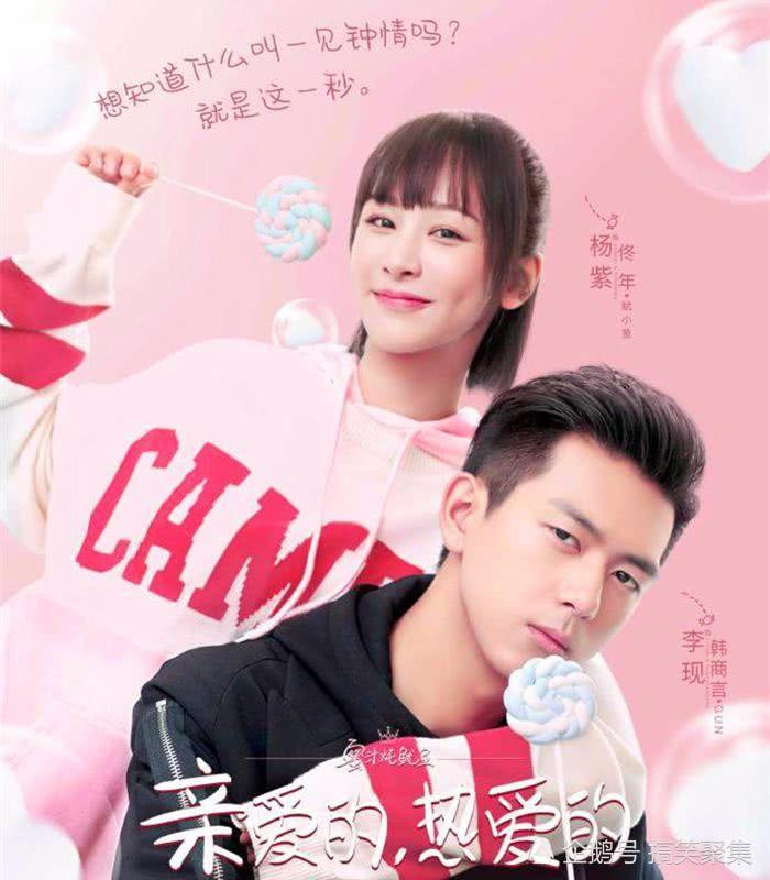 杨紫两档新剧即将来袭,两部剧男主都很有实力,粉丝:太期待了