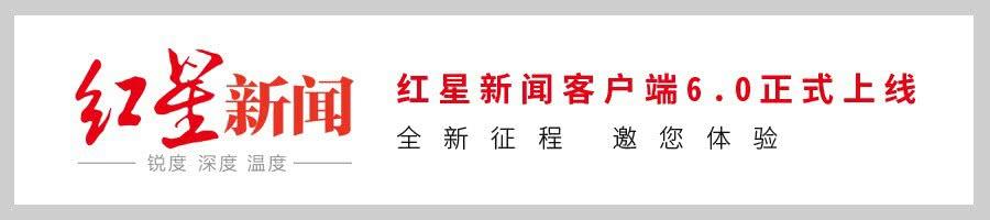 <b>为什么果蔬涨价了?四川农业农村厅官方回应是……</b>