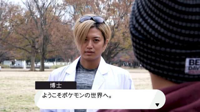 假面骑士:帝骑哥出演真人版宝可梦博士遭遇网友调侃