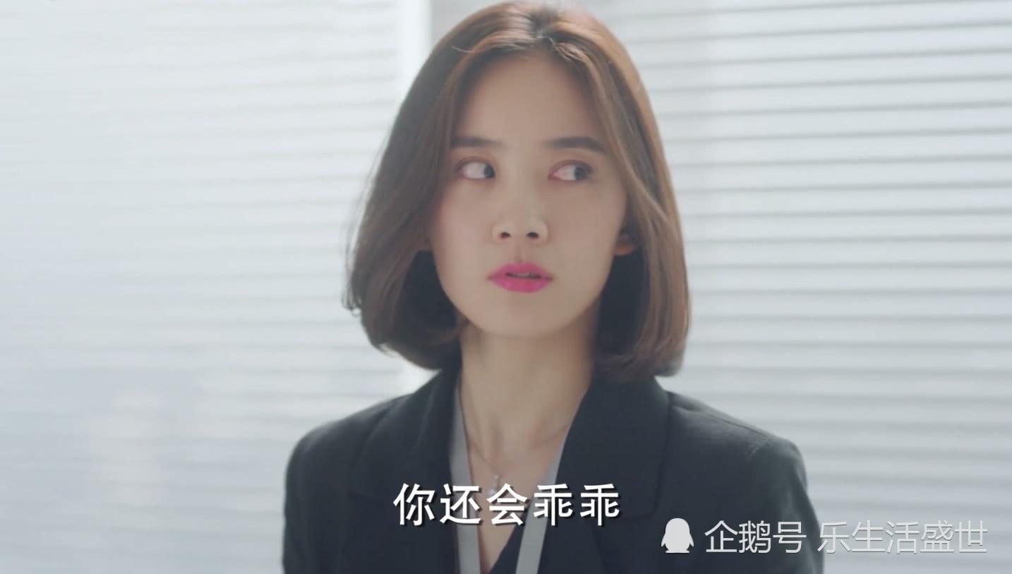唐小米被齐铭彻底拒绝心生怨恨,找混混伤害了顾森湘,易遥被误解