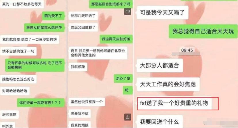 细思极恐!冯绍峰对营销号狂发律师函,却对出轨小三只字不提