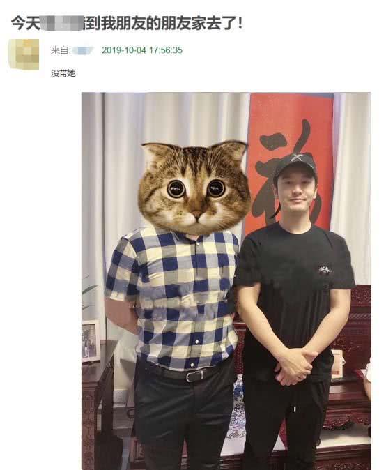 黄晓明到友人家做客全程不见杨颖,网友晒合影称黄晓明确实1米8