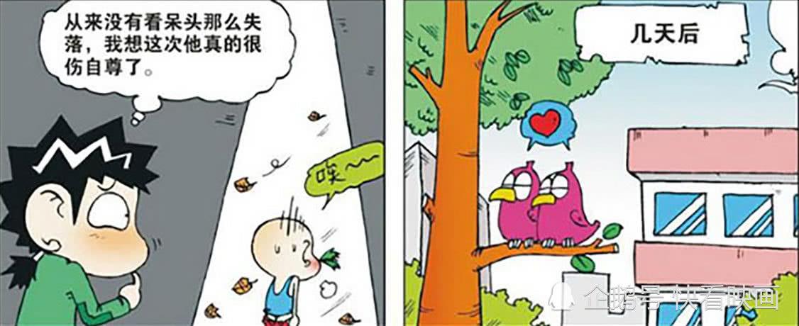 搞笑漫画,呆头长草后,太像公鸡了!