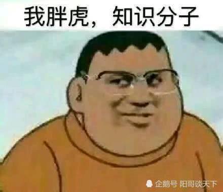 搞笑段子:求教,大师取名高压锅