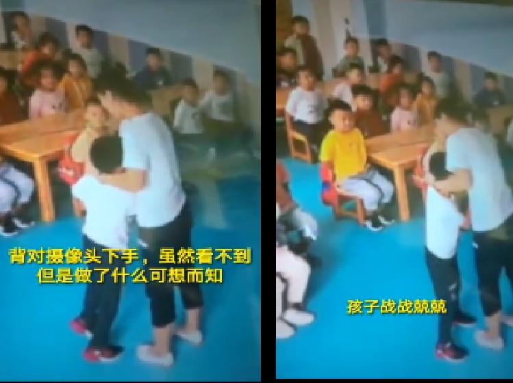 邹城市再次发生体罚儿童事件,令家长痛心涉事教师已被辞退