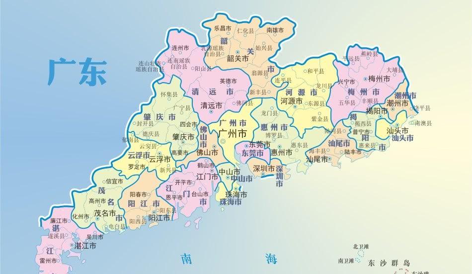 广东最晚设立的三个地级市,分别由哪个市析设,有你家乡吗