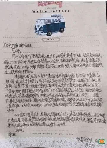 """广东医生给""""小粉丝""""的回信:你的来信是这个冬天最温暖的礼物"""