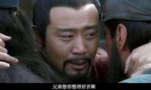 <b>隆中对是刘备集团的战略方针?其实刘备根本没有全信隆中对!</b>