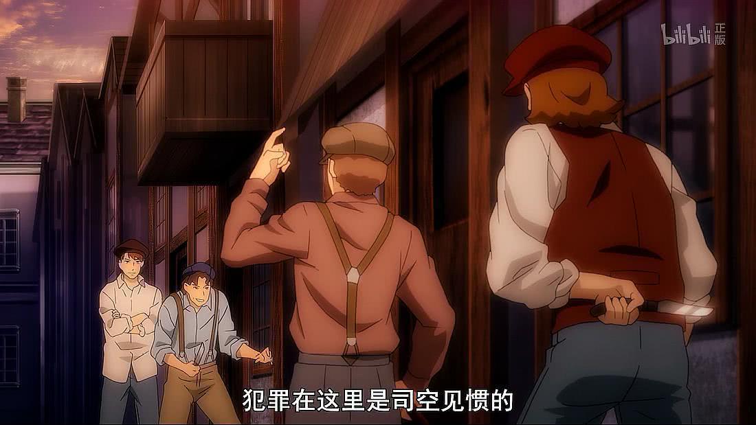 猎兽神兵:为了正义不惜滥杀无辜的男人,汉克被弑神弹打中