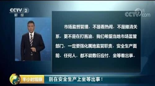 "<b>枣庄干部玩""哑语"":为何不敢说实话,""剧本""后面是什么</b>"
