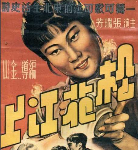 "<b>勿忘历史,纪念""九一八""爆发88周年,红色经典电影推荐</b>"