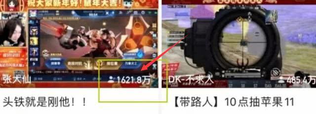 张大仙直播热度高达1600万,他为何这么火?网友:不愧是王者一哥