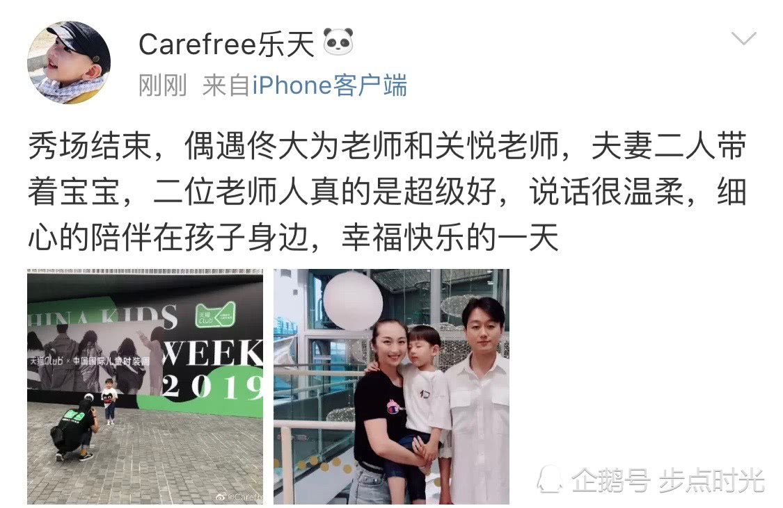 网友偶遇佟大为关悦夫妇,夫妻二人带着宝宝超幸福