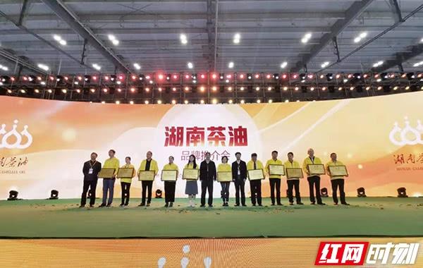 2025年湖南要将茶油产业打造成千亿级产业