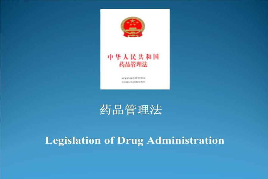 """新《药品管理法》将实施,儿童药走""""绿色通道"""",处方药被""""限行"""""""