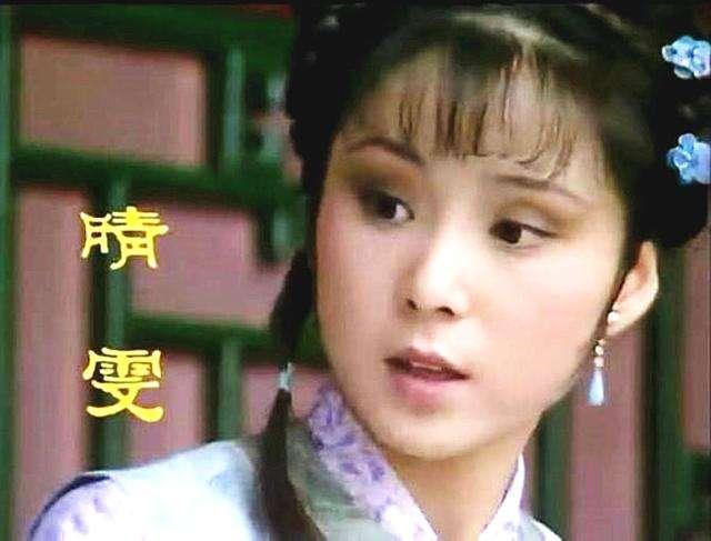 撵走晴雯,王夫人为什么要先斩后奏
