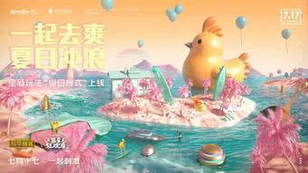 和平精英:免费的海景别墅,跳伞冲浪飞天完全不是问题!