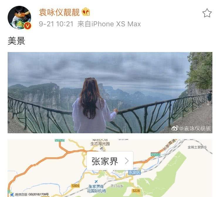 袁咏仪在张家界喊山,张智霖站一旁傻笑,很有亲和力,引游客围观
