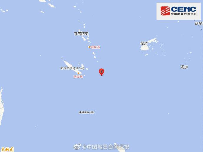 「震源深度0千米」洛亚蒂群岛东南发生5.4级地震 震源深度10千米