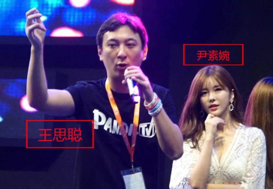 3年前曾在CJ被王思聪力推的女主播将重返中国?粉丝:欢迎
