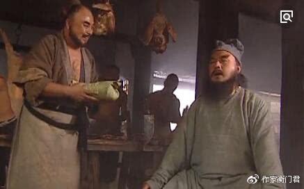 水浒刨根问底:鲁达三拳打死的镇关西之死亡原因