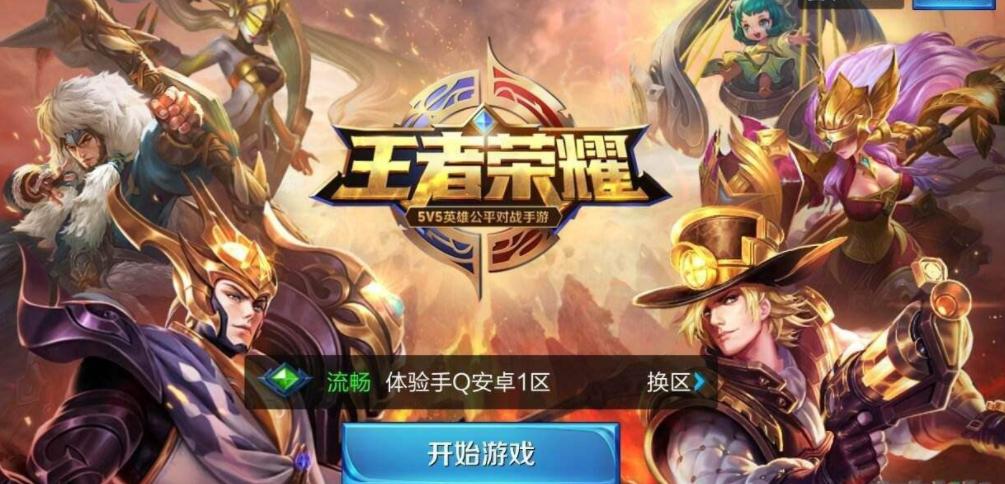 王者荣耀s17赛季开启时间,新赛季版本怎样,一睹为先!