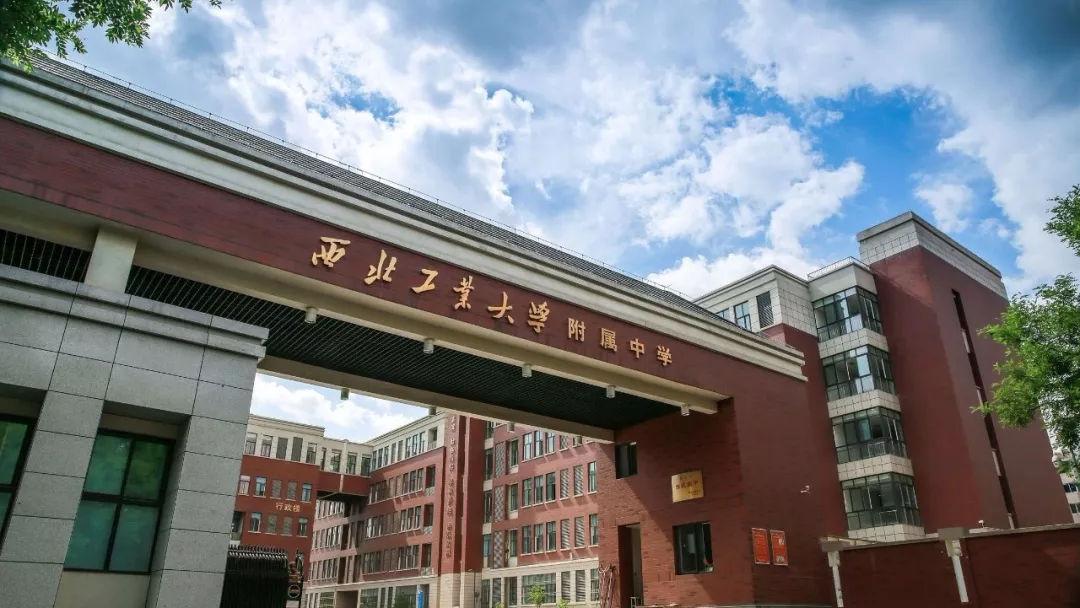 今年全国最牛的中学,88人考上清华北大,排名陕西第一!