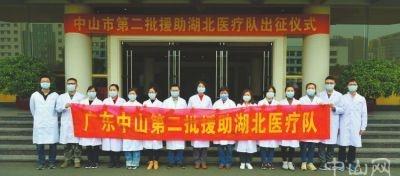 第二批驰援荆州的队员,均是从市人民医院,市中医院,市博爱医院和小榄