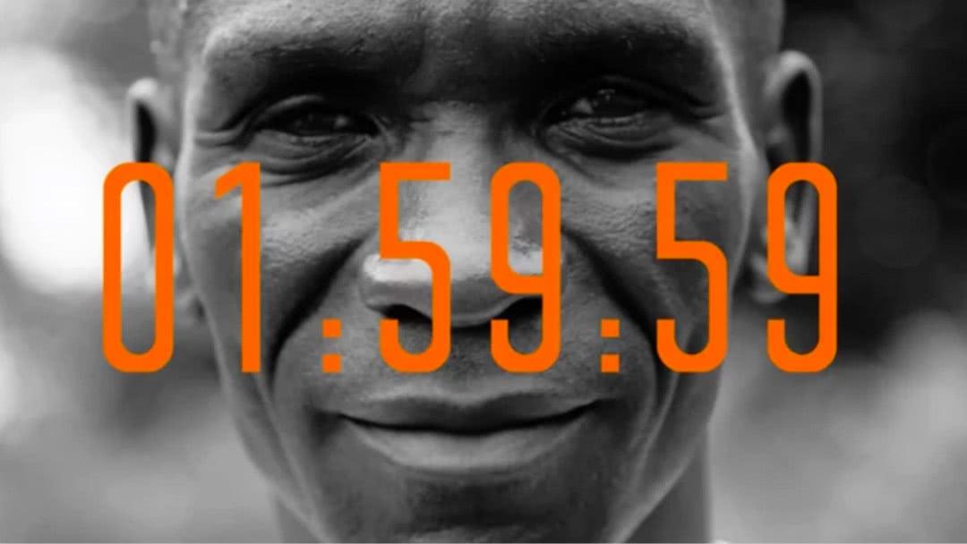 一周末破两项纪录,马拉松成绩被质疑可以用钱买