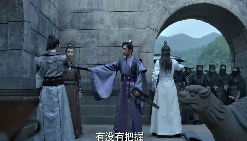 《庆余年》结局:言冰云为何要杀死范闲只为庆国原因让人心疼