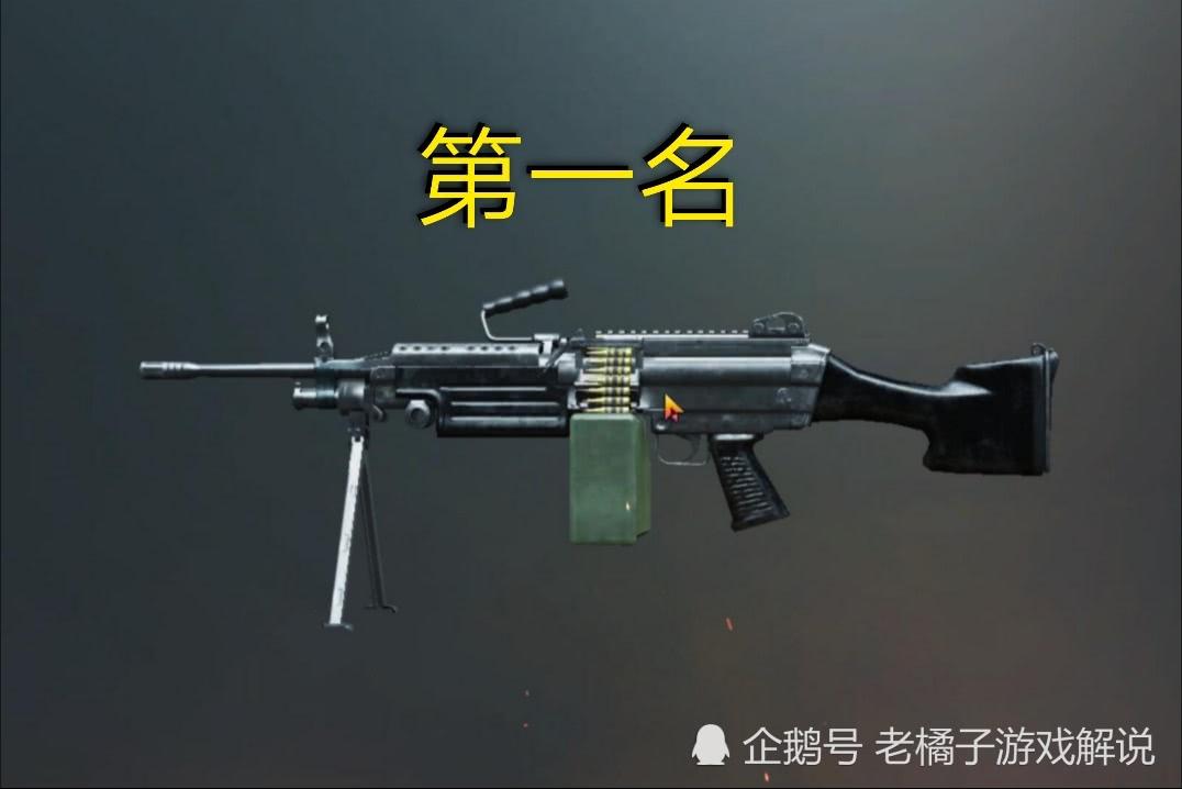 和平精英:扫车很好用的几把武器,M249上榜,而它让人意外