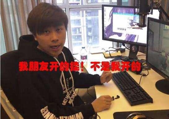 """UP主用整整两年时间证明卢本伟""""没有开挂""""网友上万弹幕致歉"""