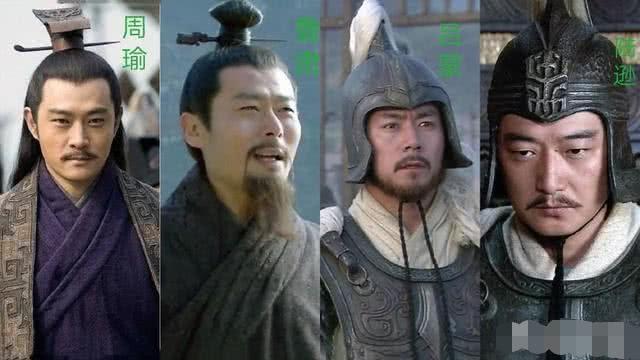 东吴四大都督,周瑜,鲁肃,吕蒙,陆逊谁最厉害?