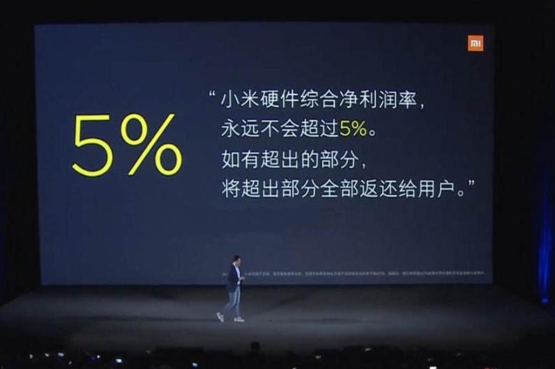 小米笑了:因卖得太便宜,这家国产手机也在系统中加广告了!