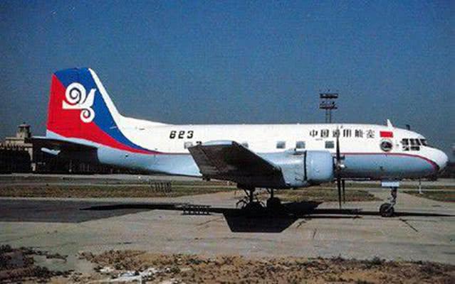 飞机严重超载,40人遇难!网友:把飞机当公交开,卖站票?