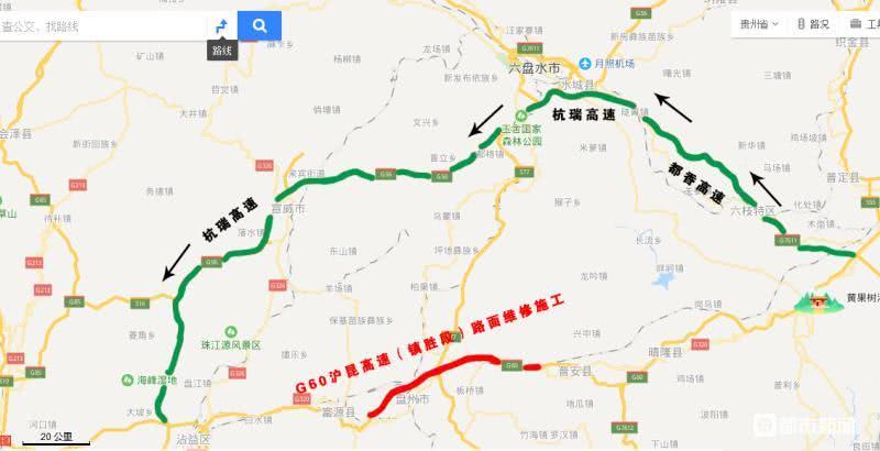 10月8日起沪昆镇胜段施工,绕行方案看这里