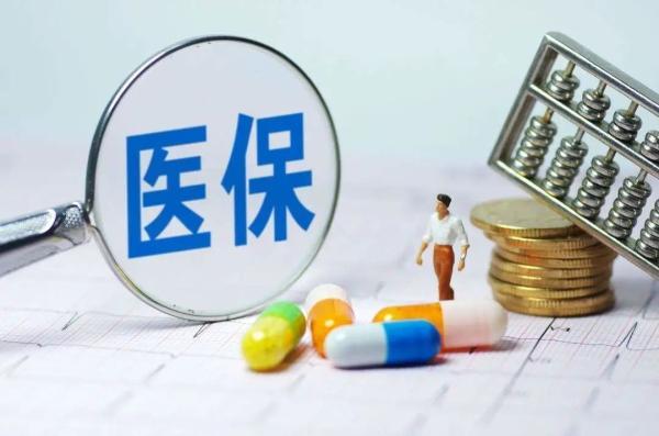 2020西安网上看病可以医保报销吗  西安本地宝