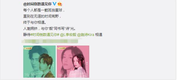 曾与朱一龙合作,搭档赵丽颖走红,再拍新剧的她能否迎事业高峰?