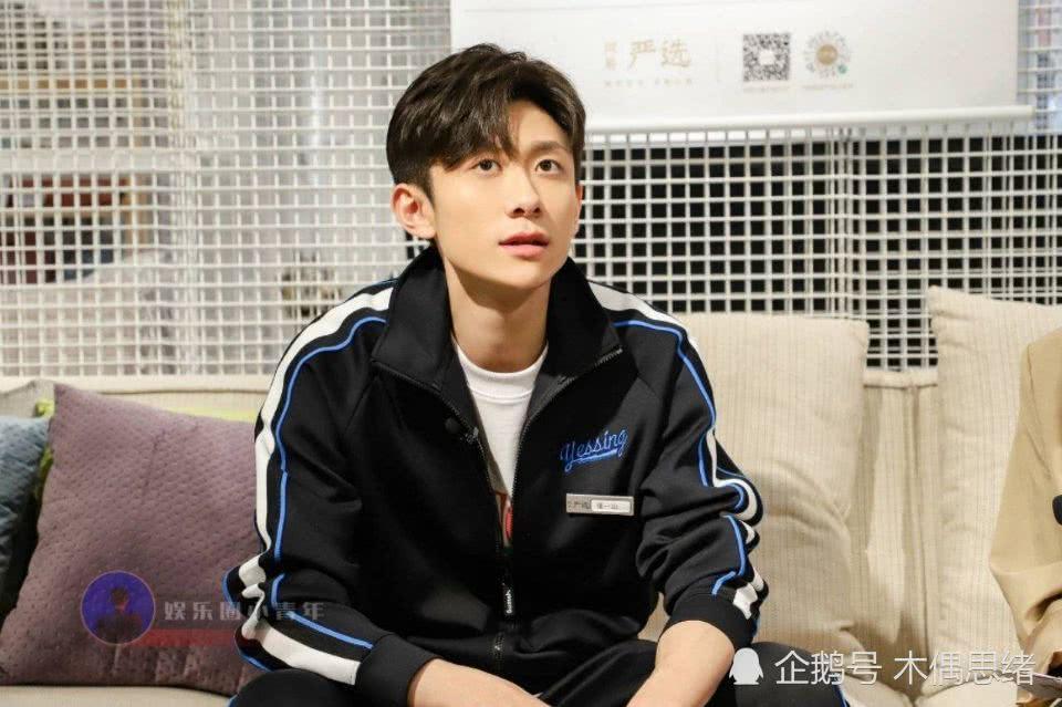 张一山接受采访拒绝提到杨紫,得知原因后网友盛赞他的暖心举动